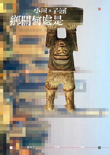 http://xiaokexzihanarchive.com/files/gimgs/104_wechatimg11.jpg
