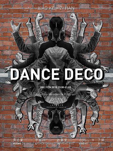 http://xiaokexzihanarchive.com/files/gimgs/106_dance-deco-pster.jpg